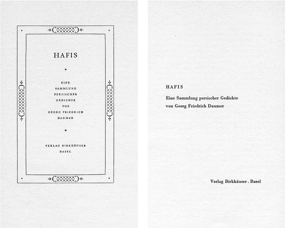 two differerntly typeset book covers of the same content