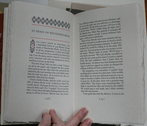 Double page with text block and initial decorations of letterpress-printed book