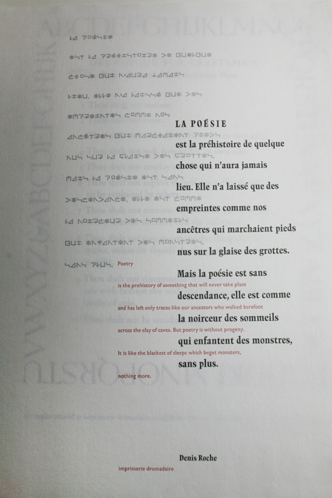 Letterpress printed sheet with a text set in three different languages
