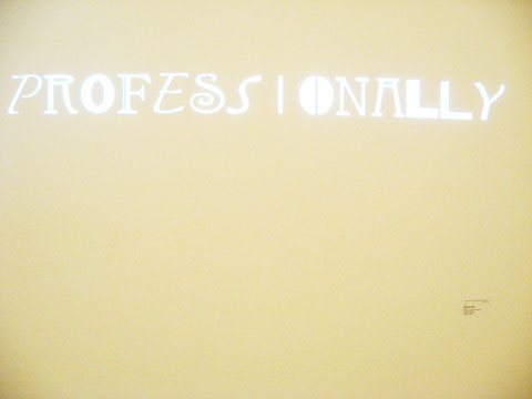 Screening of the sentence 'Obessions are helpful professionally and inane privately' with randomely changing letterforms