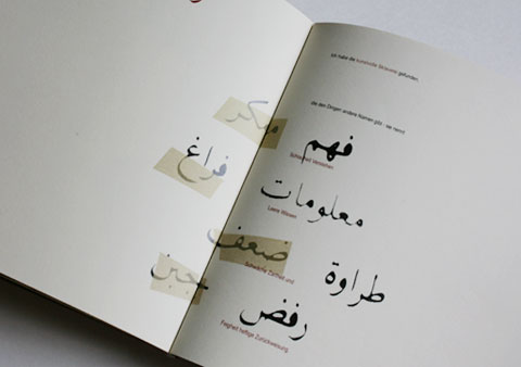Double-sides page of the book Slavery showing words written in arab
